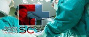 Asistencia sanitaria sin tarjeta sanitaria