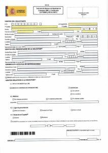 Requisitos Necesarios para solicitar el Número de Identidad Extranjero