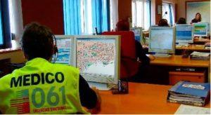 Servicios de Urgencia de Atención Primaria (SUAP)